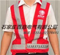 便穿式安全员电力红马甲(纯棉防静电不起球) FY-1001
