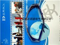 新款防電弧電工護目鏡 T2036-2015