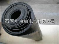 20kv高壓橡膠皮 20kv