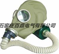 百鼎牌電力行業專用防毒面具 SF6