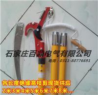 10kv帶電作業絕緣高枝剪 JGZ-2型10kv
