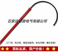 高壓觸電絕緣鉤