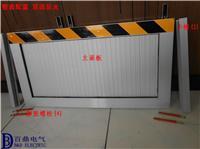 变电站挡鼠板 DS-50