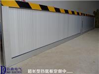 防鼠挡板厂家 DS-50