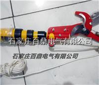高壓伸縮絕緣枝剪 JGZ-II型