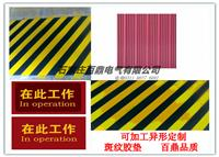 黄黑条纹斑马线胶皮 JYD-BM-10