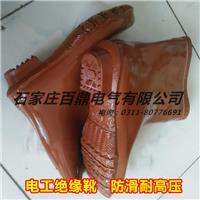 25千伏高壓絕緣靴 GY-25kv