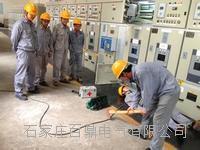 絕緣電纜拖勾 DL-1200
