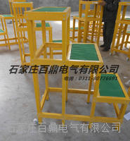 絕緣高低凳 三層1200*900*500MM(JYT-3型) JYT-3型