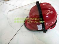 防電弧安全帽防護面罩 305-1型