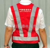 聯通工人反光衣服(反光背心) FY-1001型