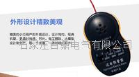 220kv五檔近電預警安全帽 YJ-AN-5
