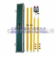 高壓無線核相器110kv HX-85-110KV