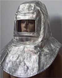炉前工隔热面罩 耐高温头罩 隔热服面罩帽子 铝箔 1000度