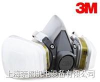 3M6200+6006 防毒面具