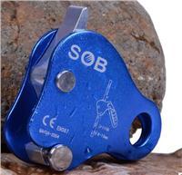 SOB 高空作业抓绳器安全绳高空自锁器 RM05