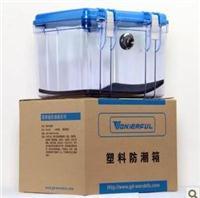 万德福防潮箱  电子防潮箱 安全箱 DB-2820