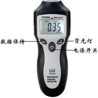 CEM華盛昌 測試微波爐輻射DT2G DT-2G微波泄漏儀表