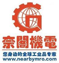 NEARBYMRO奈阁机电 安全标识