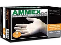 美国AMMEX爱玛斯一次性乳胶手套