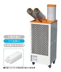 日本SUIDEN瑞電工業移動空調SS-40DC-8A SS-40DC-8A