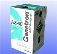 霍尼韦尔(原联信Allied Signal)制冷剂 Honeywell Genetron Series Refrigerants Genetron AZ-50(R507)
