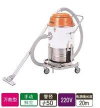 瑞電(Suiden)工業用吸塵器SV-2001EG-8A