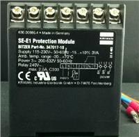 德国KRIWAN  SE-E1 34701710比泽尔压缩机电机马达保护器