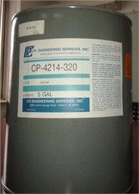 西匹埃CPI 冷冻油 CP-4214-320