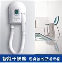 德國巴謝特高檔恒溫干膚器 浴室電吹風機 壁掛式干發器 美發器液晶 BXT03G