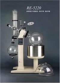 RE-5210A  旋轉蒸發器,亞榮旋轉蒸發器,實驗室蒸發器 RE-5210A
