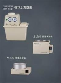 供應B-260恒溫水浴鍋 數顯恒溫水浴鍋 不銹鋼水浴鍋 B-260