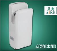 美国AIKE艾克双面喷气式干手器AK2006H AK2006H