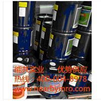 复盛冷冻油复盛螺杆机压缩机专用冷冻油FS100M