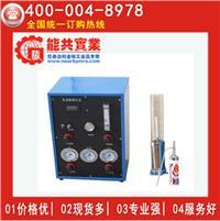 氧指数测定仪 JF-3