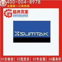 優勢供應 日本森泰克SUMTAK MSK-015-1024原裝**磁性編碼器 MSK-015-2048