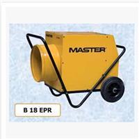 Master工业电暖风机  Master电热风机 B22EPB 电暖器Master取暖器