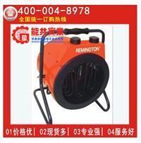 供应 Remingtom雷明顿 3KW圆筒式 电暖风机 REM3ERA