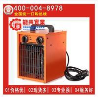 Remingtom雷明顿5KW暖风机工业热风机取暖器电暖器电暖气REM5ECA