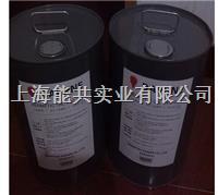 出光冷冻油FVC68D FVC32D 冷冻机油 FVC68D   FVC32D