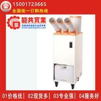 日本SUIDEN瑞電移動式工業冷氣機SS-56EG-8A移動空調原型號SS-56EC-8A SS-56EG-8A