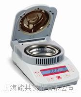 美国OHAUS奥豪斯MB25/23/27/90/120触摸屏卤素快速精准的水分测定仪 MB25