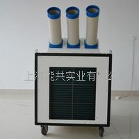 德国BAXIT巴谢特移动空调BXT-MAC85大型工业冷风机点式多用途移动制冷机岗位空调 BXT-MAC85