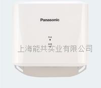 Panasion松下干手器FJ-T09B3C洗手间吹手机厕所卫生间家用烘手机器干手机