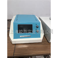 TPS瞬态平面热源法导热系数测试仪检测仪 DR-S 快速导热仪 GLO-DR-5
