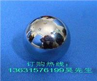 12.5 mm test sphere probe (IP2X)
