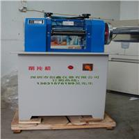 Wire and cable slicer
