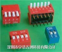 台湾圆达拨码开关DM-04-V,DM-01-V,DM-02-V,DM-03-V,DM-05-V,DM-06-V
