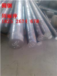 戴南不銹鋼和不銹鐵熱軋圓鋼