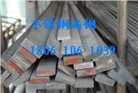 戴南银龙不锈铁公司生产0Cr13不锈钢扁钢